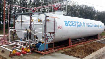 Система АГЗС с наземными резервуарами