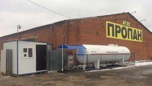 Оборудование для газовой заправки - модульная АГЗС